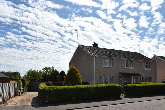 Thumbnail Semi-detached house for sale in 1 Cleghorn Terrace, Cleghorn