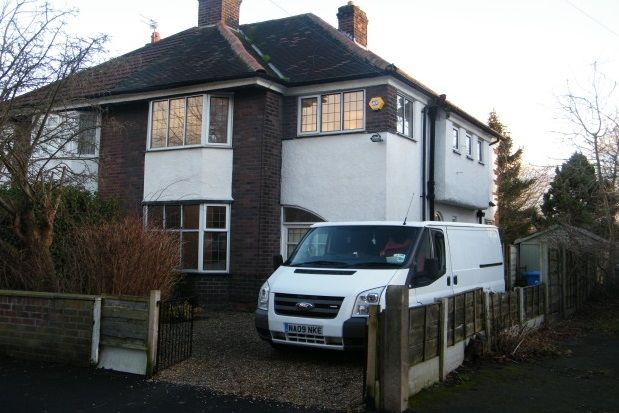 Thumbnail Semi-detached house to rent in Wood Road, Sale