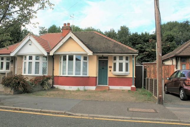 Thumbnail Semi-detached bungalow for sale in Howard Road, Upminster