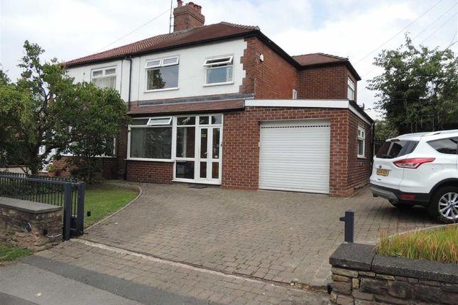 Thumbnail Semi-detached house for sale in Upper Hibbert Lane, Marple, Stockport
