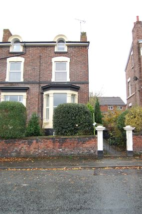 Thumbnail Flat to rent in Hobhouse Court, Grange Road West, Prenton
