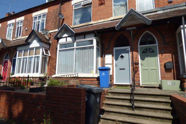 Nottingham Road, Spondon DE21