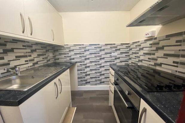 1 bed flat to rent in Joseph Wright Terrace, Arthur Street, Derby DE1