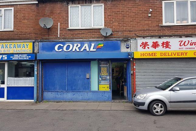 Thumbnail Retail premises to let in Highfields Road, Bradley, Bilston