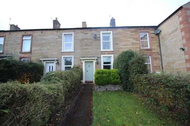 Thumbnail Property to rent in Durdar Road, Blackwell, Carlisle