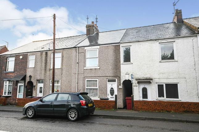 Thumbnail Terraced house to rent in Top Road, Calow, Chesterfield