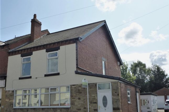 Lofthouse Gate Wakefield, 3 Bed Semi-Detached House For Sale With Fantastic 2 Bedroom Annex