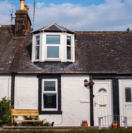 Thumbnail Flat to rent in Rubylea, Glancaple, Dumfries