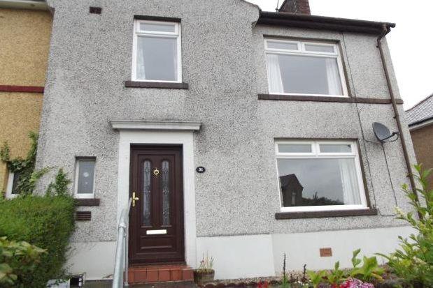 Thumbnail End terrace house to rent in Ffordd Tegai, Bangor