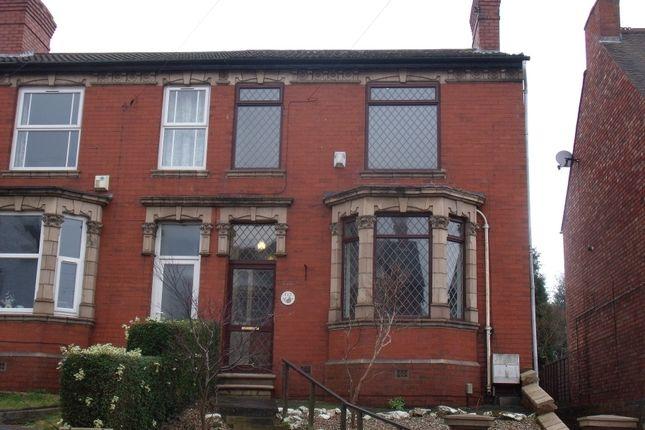 Thumbnail End terrace house to rent in Amington Road, Bolehall, Tamworth, Staffordshire