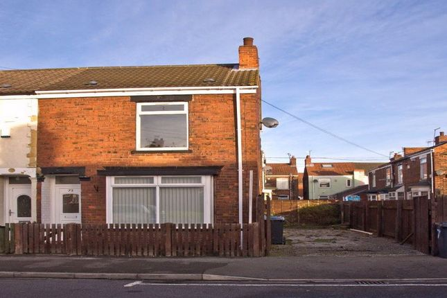 2 bed end terrace house for sale in Rustenburg Street, Hull