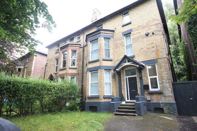 Thumbnail Flat to rent in Brompton Avenue, Aigburth, Liverpool