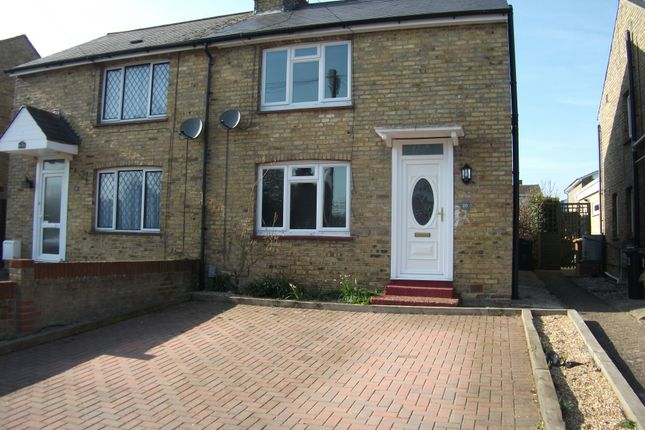 Semi-detached house to rent in Grosvenor Road, Ashford, Kent