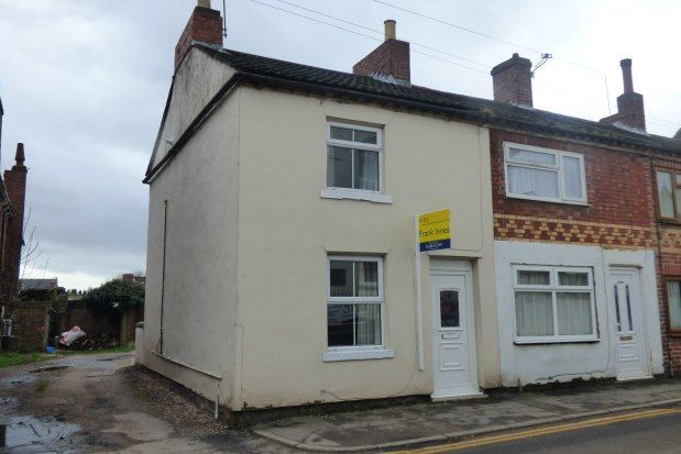 Thumbnail Property to rent in Bosworth Road, Swadlincote