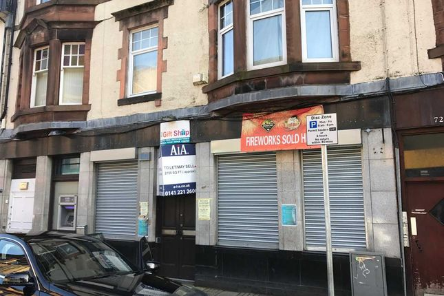 Thumbnail Retail premises for sale in West Blackhall Street, Greenock