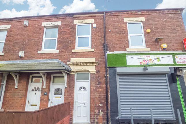 Thumbnail Maisonette to rent in Northumberland Terrace, Wallsend