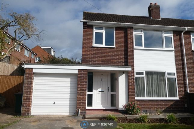 Thumbnail 3 bed semi-detached house to rent in Princethorpe Way, Binley, Coventry