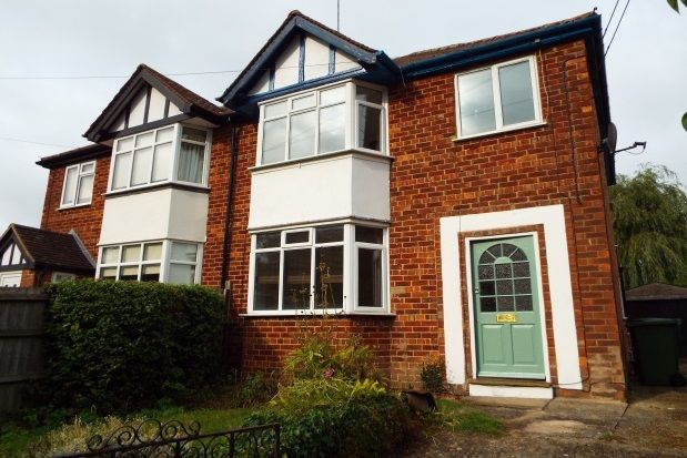 Thumbnail Semi-detached house to rent in Church Street, Helmdon, Brackley
