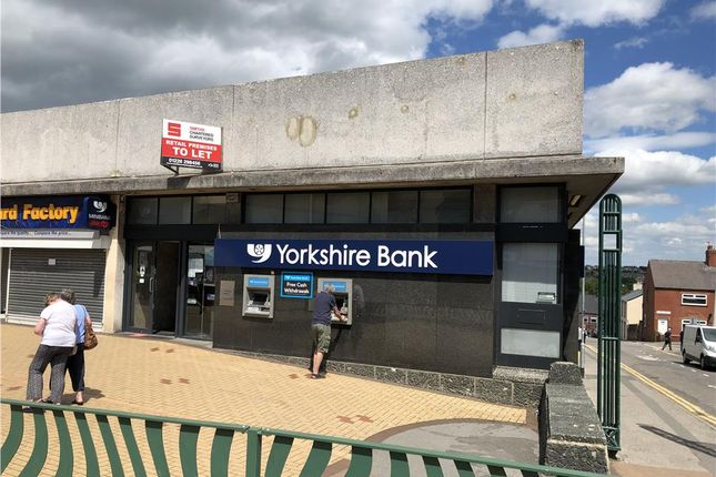 Thumbnail Retail premises to let in Former Yorkshire Bank, 56 High Street, Wombwell, Barnsley