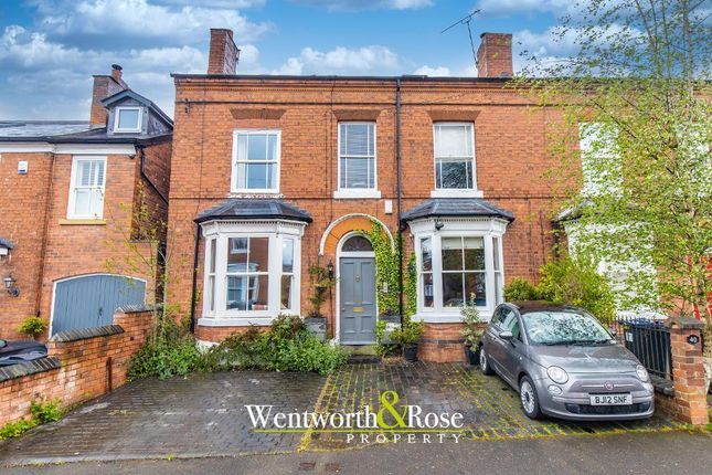 Thumbnail End terrace house for sale in Serpentine Road, Harborne, West Midlands