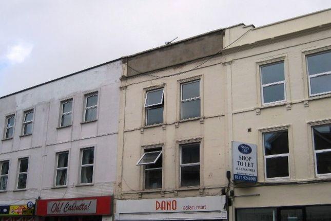 Thumbnail Maisonette to rent in Cheltenham Road, Cotham