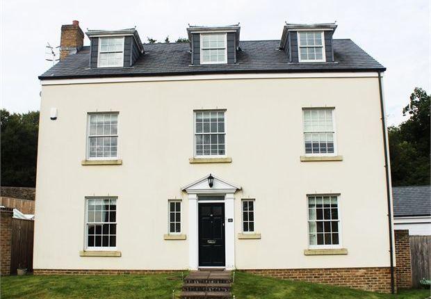 Thumbnail Detached house for sale in Cyfarthfa Court, Gwaelodygarth Lane, Merthyr, Merthyr, Merthyr Tydfil.