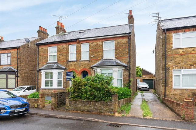 Thumbnail Semi-detached house for sale in Money Lane, West Drayton