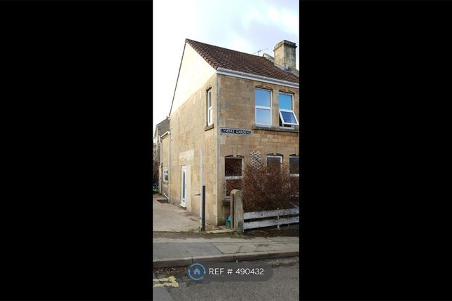 Thumbnail Terraced house to rent in Lymore Gardens, Bath
