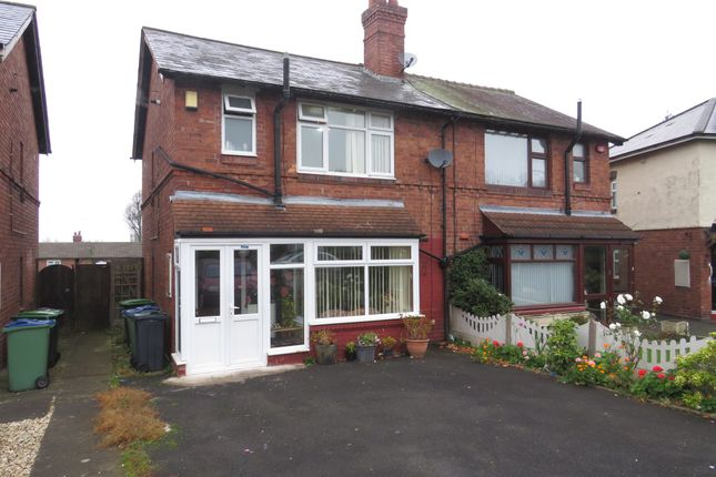 Thumbnail Semi-detached house for sale in Hales Lane, Bearwood, Smethwick