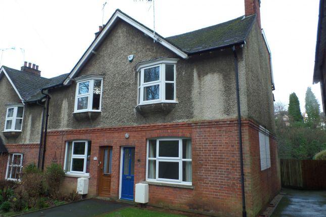 Thumbnail End terrace house to rent in Holyoake Terrace, Sevenoaks