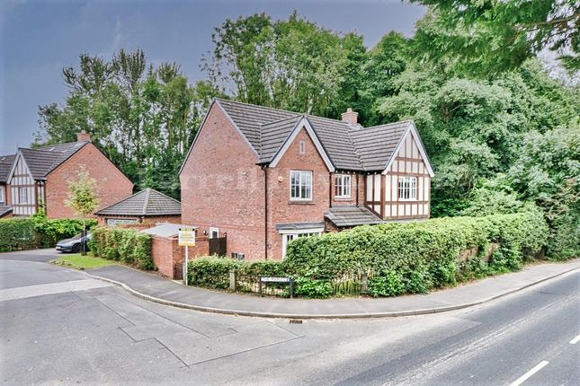 Thumbnail Property for sale in The Maples, Preston