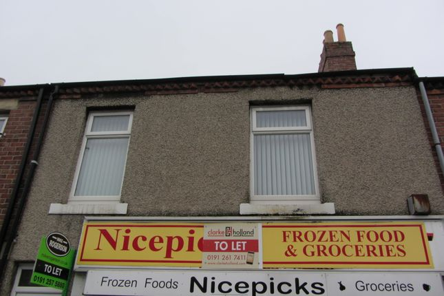 Thumbnail Duplex to rent in Astley Road, Seaton Delaval