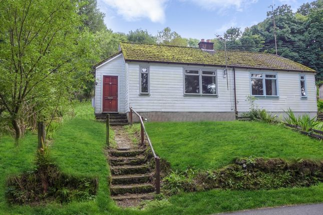 Thumbnail Semi-detached bungalow for sale in Glenfraoch East Loch Awe, Portsonachan