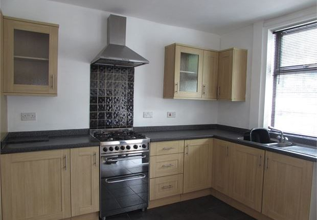 Thumbnail Terraced house to rent in Chapel Lane, Conisbrough