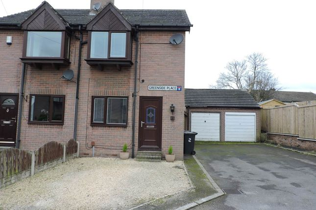 Thumbnail Semi-detached house to rent in Greenside Place, Mapplewell, Barnsley