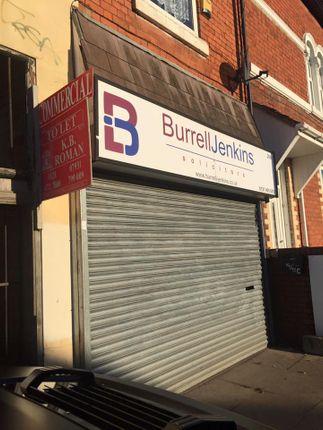 Thumbnail Retail premises to let in Green Lane, Birmingham