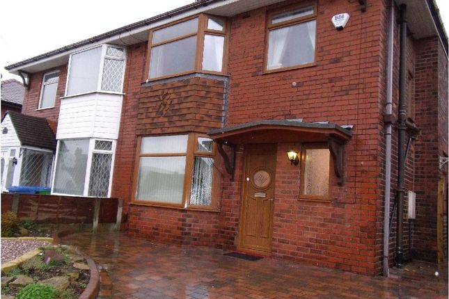 Thumbnail Semi-detached house to rent in Hartley Lane, Rochdale, Greater Manchester