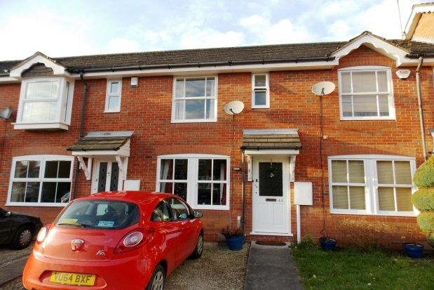 Thumbnail Terraced house to rent in Scaife Road, Aston Fields