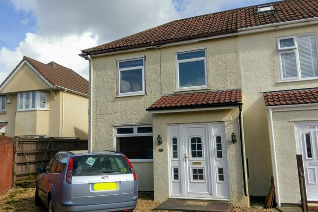 Thumbnail End terrace house to rent in Tenth Avenue, Bristol