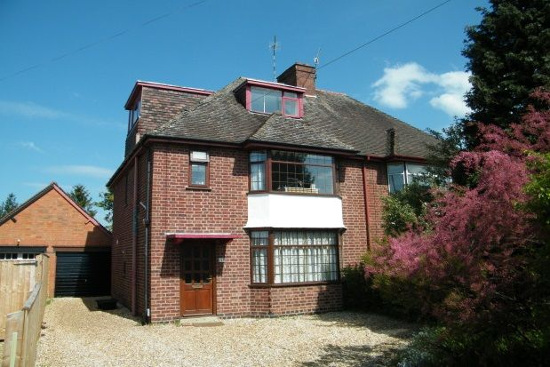 Thumbnail Property to rent in Evesham Road, Stratford-Upon-Avon