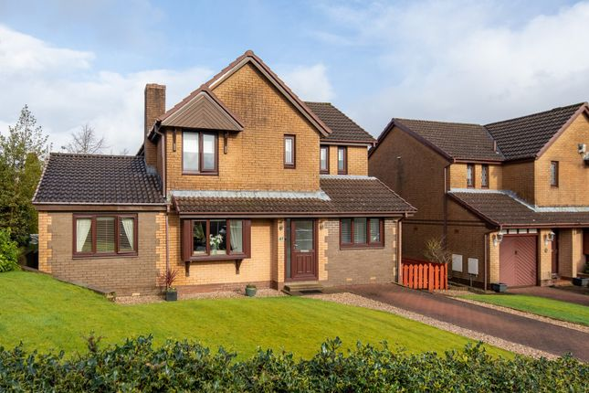 Lismore Place, Newton Mearns, Glasgow G77