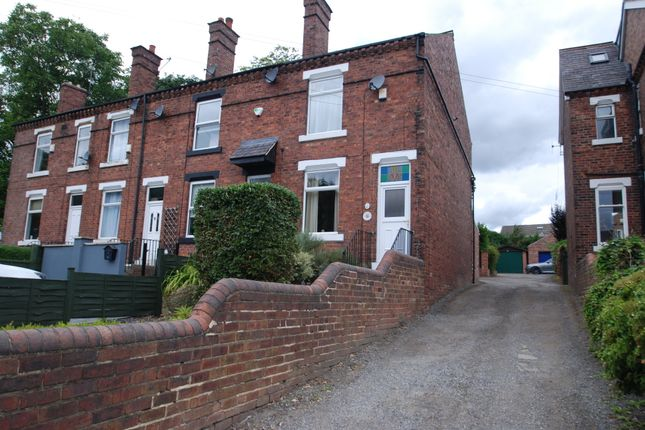 Thumbnail End terrace house for sale in Aberford Road, Stanley, Wakefield
