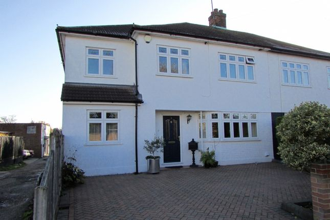 Thumbnail Semi-detached house for sale in Highfield Crescent, Hornchurch