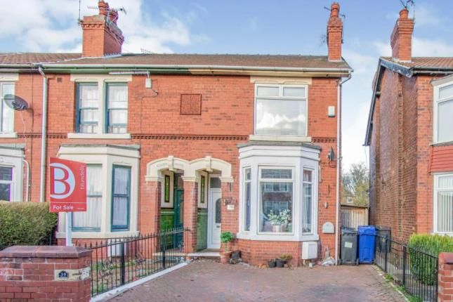End terrace house for sale in Craithie Road, Doncaster