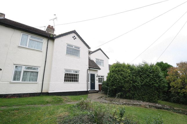 Thumbnail End terrace house for sale in Water Lane, Wootton, Northampton