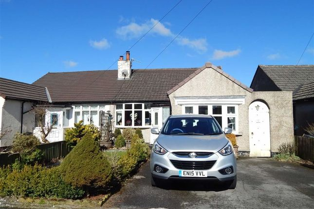 Thumbnail Semi-detached bungalow for sale in Central Drive, Buxton, Derbyshire