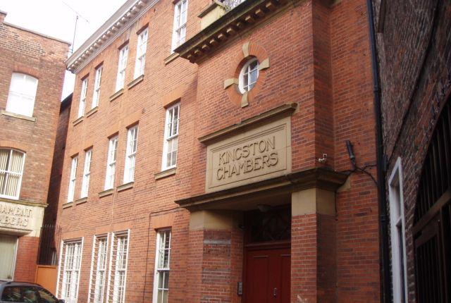 External of Kingston Chambers, Land Of Green Ginger, Hull HU1