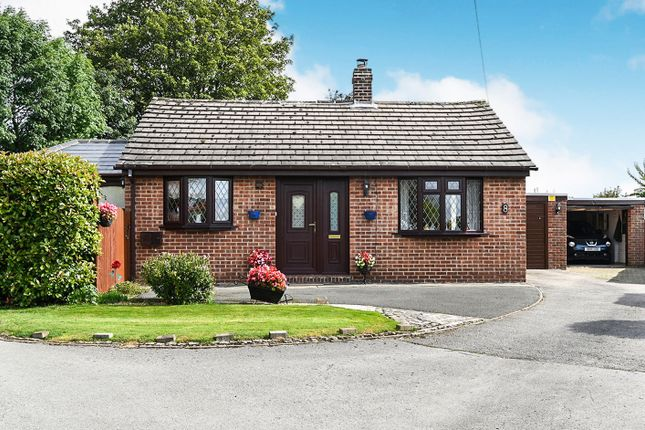 Thumbnail Detached bungalow for sale in Priory Close, Yeaveley, Ashbourne
