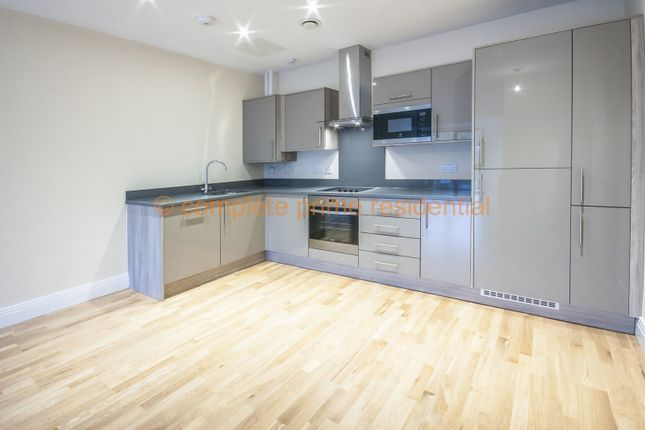 Thumbnail Flat to rent in Garden Court, Station Road