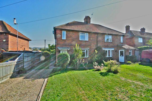 Thumbnail Semi-detached house for sale in Britwell Road, Watlington